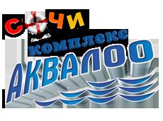 фото АкваЛоо лого