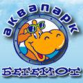 фото Аквапарк «Бегемот» лого