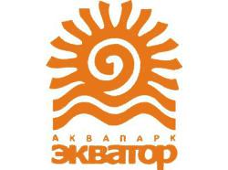 фото Аквапарк «Экватор» лого