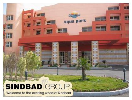 фото Аквапарк «Sindbad Aqua Park (Sindbad Aqua Resort 4*)» 1 logo