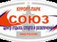 фото Аквапарк «Союз» курорт-парка МИД России лого